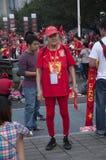 Guangzhou Evergrande wint uit het hele land de AFC Kampioenenliga, Ventilators vóór de spelfoto Stock Afbeelding