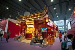 2013 Guangzhou Fair Royalty Free Stock Photos