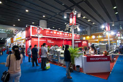 2013 Guangzhou Fair Royalty Free Stock Images