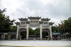 Guangzhou, Guangdong, China, das berühmte Touristenattraktionen Tintengarten, diesen hüten, ist der Parkeingang des großen Bogens Lizenzfreies Stockfoto