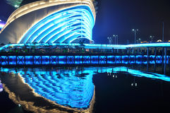 Guangzhou Gymnasium at night Stock Photos
