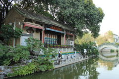 Guangzhou, hina de ¡ de Ð Photo stock
