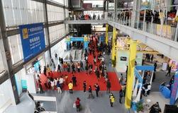 Guangzhou Internation Fair Royalty Free Stock Photography