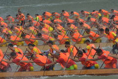 Guangzhou International Dragon Boat Invitational Tournament Royalty Free Stock Images