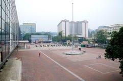 Guangzhou International Fashion Trade Center Plaza Stock Image
