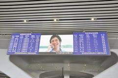 guangzhou järnväg södra station Royaltyfri Fotografi