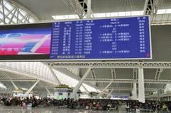 guangzhou järnväg södra station Royaltyfria Foton