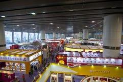 2013 Guangzhou-Markt Stock Afbeeldingen
