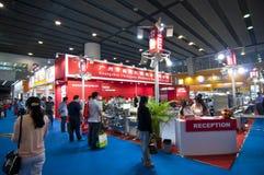2013 Guangzhou-Markt Royalty-vrije Stock Afbeeldingen