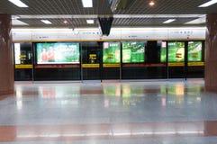 Guangzhou Metro Stock Images