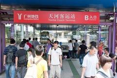 guangzhou metro royaltyfri fotografi