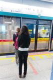 Guangzhou Metro Stock Photography