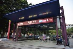 Guangzhou Metro Royalty Free Stock Photos