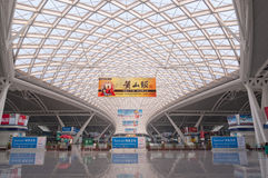 Guangzhou nan Railway Station Royalty Free Stock Images