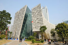 Guangzhou New Library Royalty Free Stock Photography