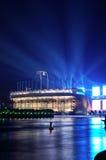Guangzhou at night Stock Photo