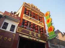 Guangzhou Old Building Royalty Free Stock Photo