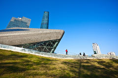 Guangzhou Opera House china Stock Photo