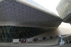 Guangzhou Opera House royalty free stock image