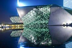 Guangzhou Opera House Modern Building Night View China Stock Photo