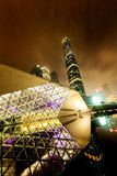 Guangzhou Pearl River New City Grand Theatre royalty free stock image