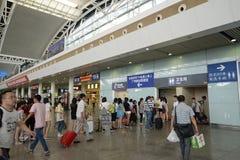 Guangzhou Południowa stacja kolejowa w Chiny Zdjęcie Stock