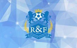 Guangzhou R&F blue lions china Stock Photos