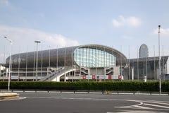 Guangzhou regel och utställningmitt Fotografering för Bildbyråer