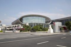 Guangzhou regel och utställningmitt Royaltyfri Bild