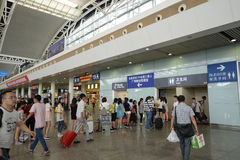 Guangzhou södra järnvägsstation i Kina Arkivfoto