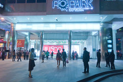 Guangzhou Shopping Mall At Night Royalty Free Stock Photography