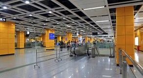 Guangzhou south metro station, china Stock Images