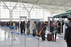 Guangzhou South Railway Station stock image