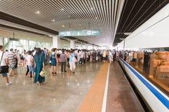 Guangzhou South Railway Station Stock Photography