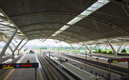 Guangzhou South Railway Station in China. Stock Image