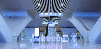 Guangzhou south railway station exit Stock Images