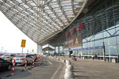 Guangzhou south railway station is the modern building in guangzhou china. Royalty Free Stock Images