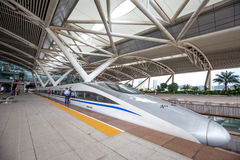 The Guangzhou south railway station is new and modern railway station. Stock Photos