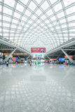 The guangzhou south railway station is the new and modern railway station. Stock Image