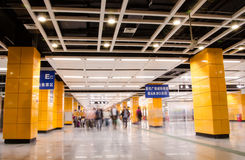 Guangzhou south station station hall Royalty Free Stock Photo