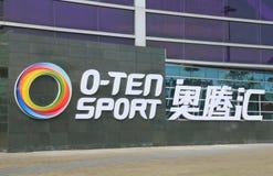 Guangzhou sportów Olimpijski Centre Chiny Fotografia Stock