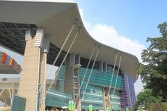 Guangzhou sportów Olimpijski Centre Chiny Zdjęcie Stock