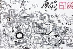 Guangzhou styczeń 13 2013, graffiti kreskówka, czarna & biała Obrazy Stock