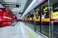 Guangzhou subway station Royalty Free Stock Photo