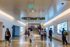 Guangzhou subway station Stock Photo