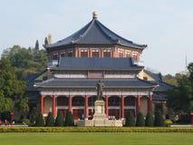 Guangzhou Sun Yat-sen Memorial Hall. Sun Yat-sen Memorial Hall in Guangzhou Royalty Free Stock Photos