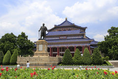 Guangzhou sun yat-sen ( zhongshan ) memorial hall Royalty Free Stock Photo