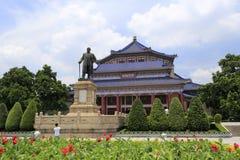 Guangzhou sun yat-sen ( zhongshan ) memorial hall. Zhongshan memorial hall is a magnificent, magnificent octagonal palace architecture. the building area is Royalty Free Stock Photo