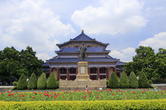 Guangzhou sunzhongshan memorial hall Royalty Free Stock Photo
