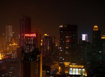 Guangzhou urban skyline at night. Illuminated skyscrapers at night in Guangzhou city centre, China Stock Images